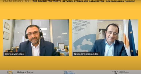 The Double Tax Treaty between Cyprus and Kazakhstan; opportunities thereof